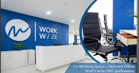 WorkWize, Bangkok | coworkspace.com