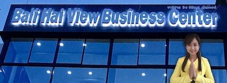 Bali Hai View Business Center