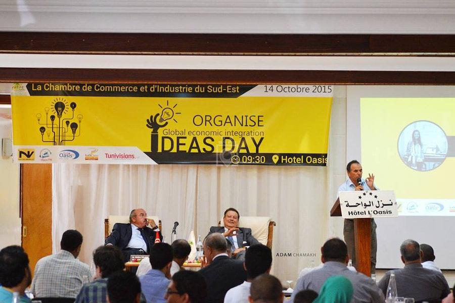 Ideas Hub Gabes, Gabes