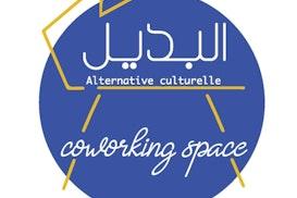 Al Badil Coworking Space, Tunis