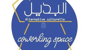 Al Badil Coworking Space image 1