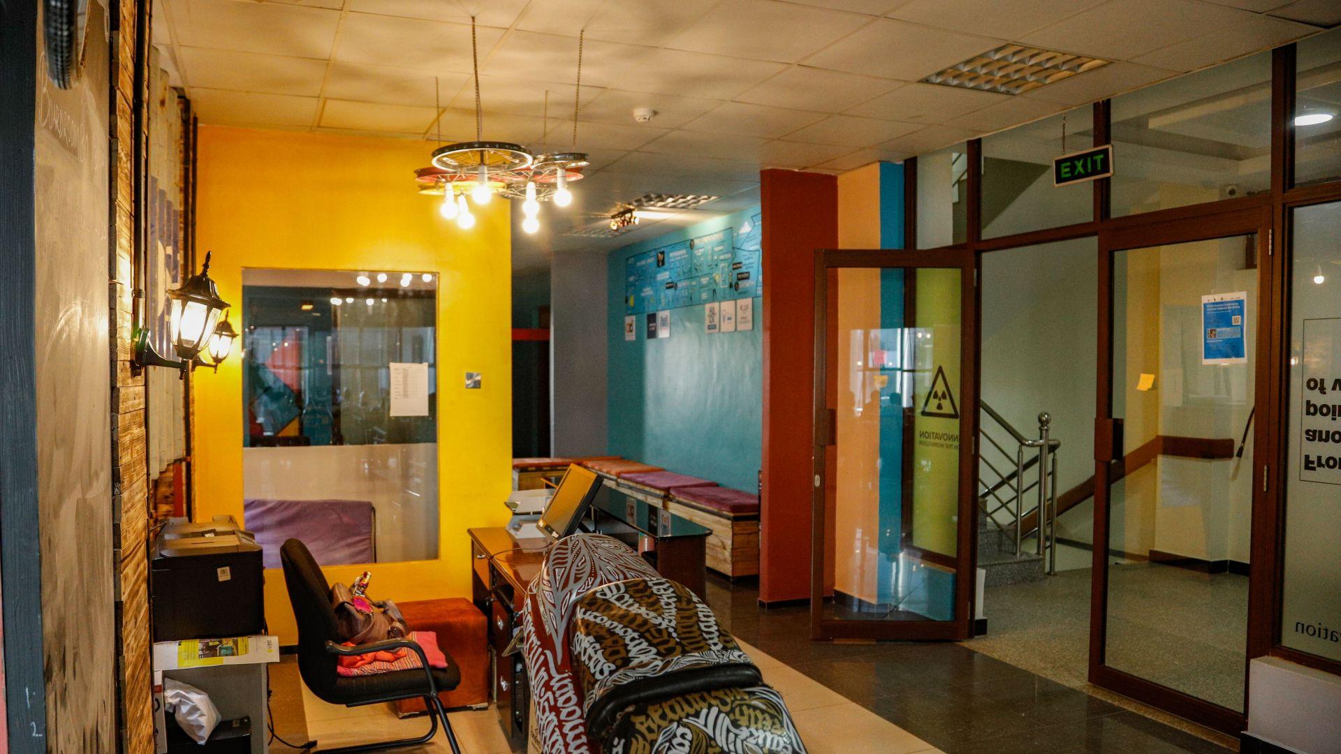 The Innovation Village, Kampala