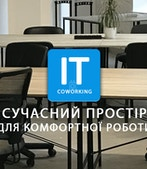 IT-Coworking profile image