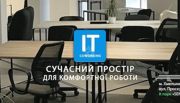 IT-Coworking image 1