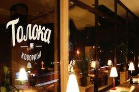 Toloka, Kiev
