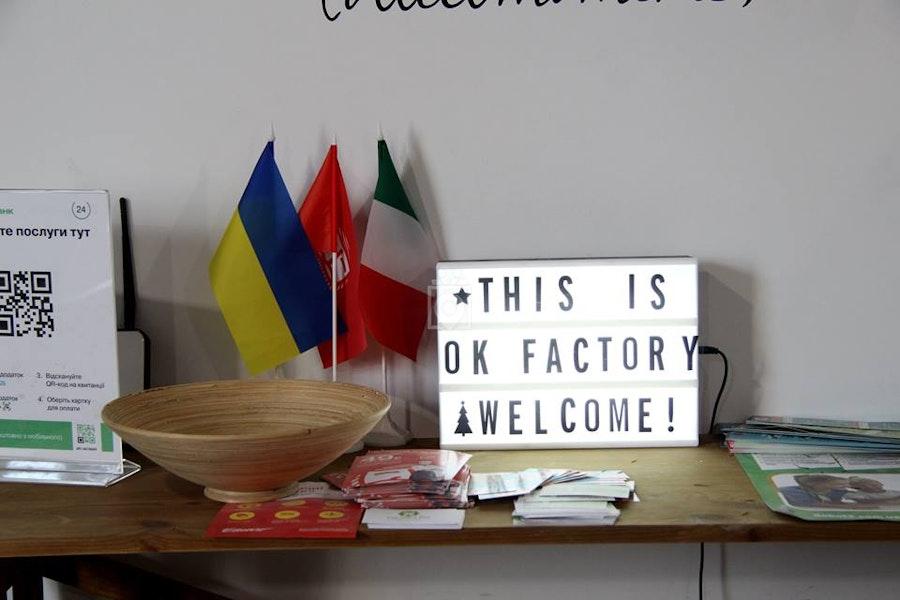 Factory Coworking, Lviv