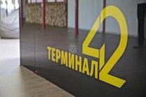 Terminal 42, Odessa