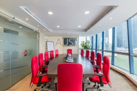 Austria Business Center, Jumeirah Bay, Dubai