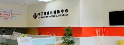ZGC Innovation Center