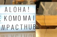 Impact Hub Honolulu