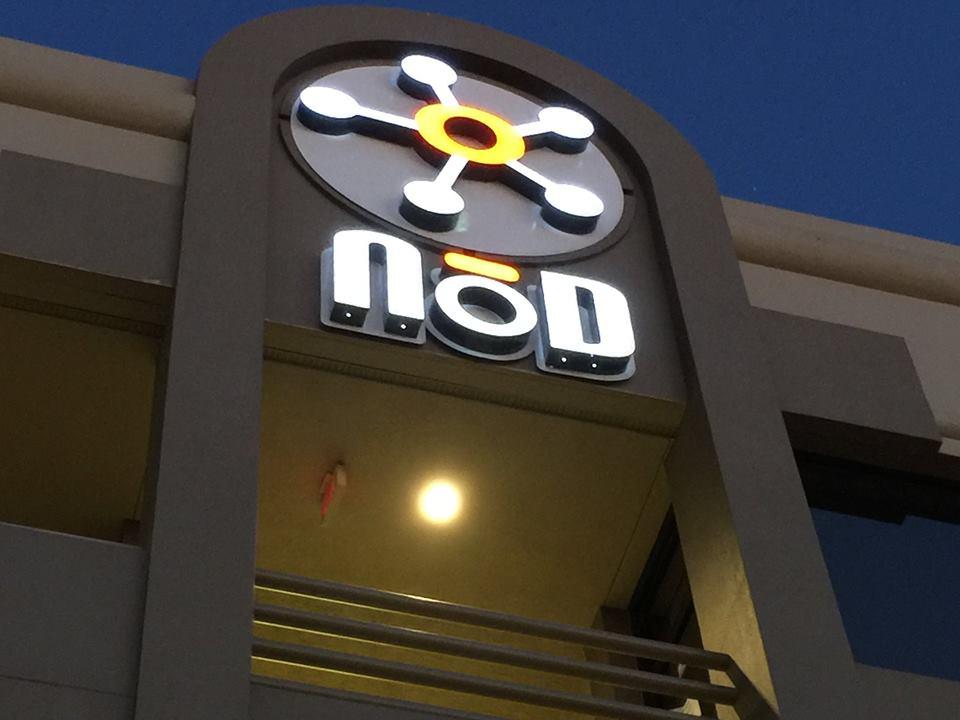 NŌD Coworking, Dallas