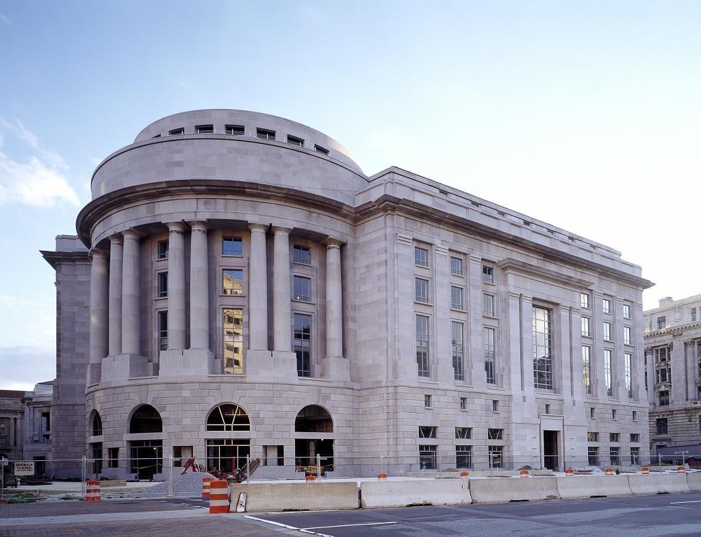 District Offices - Ronald Reagan Building, Washington