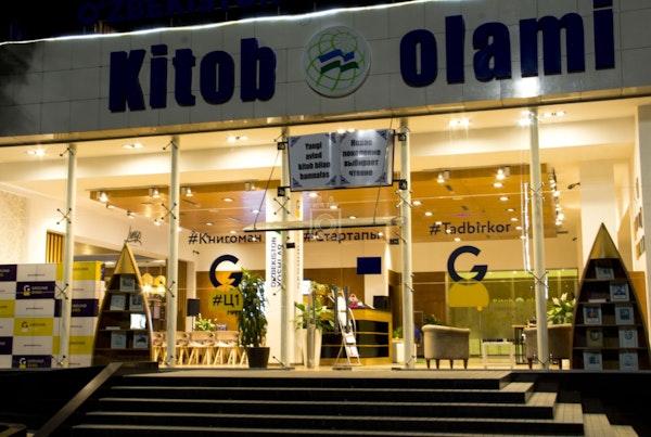 Ground Zero Kitob Olami, Tashkent