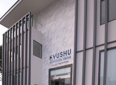 Kyushu Promotion Center image 5