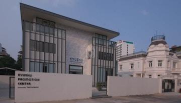 Kyushu Promotion Center image 1