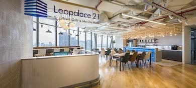Leopalace21 Serviced Office Ho Chi Minh