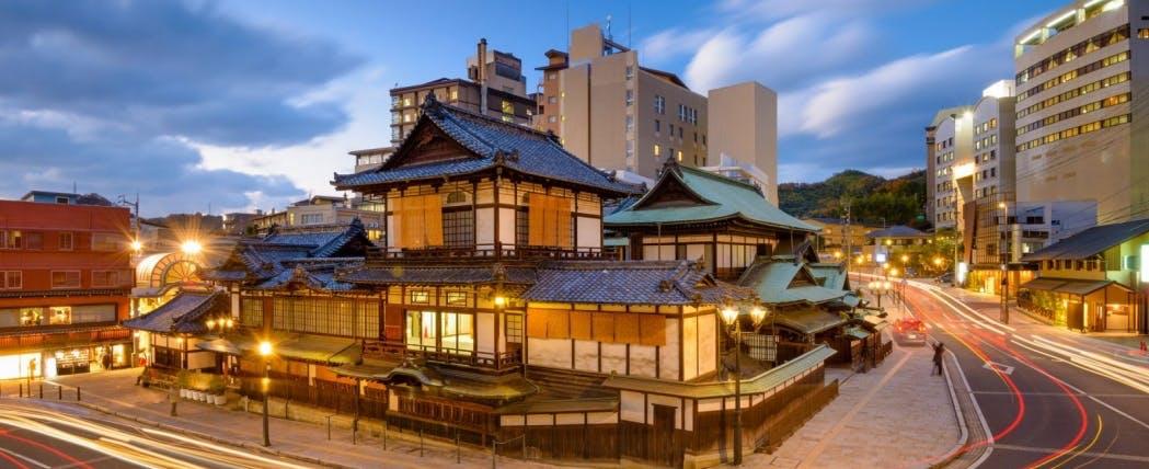 Picture of Matsuyama