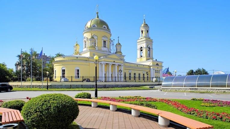 Picture of Ekaterinburg