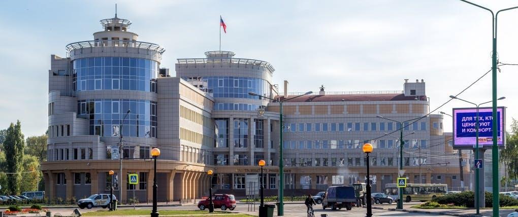 Picture of Lipetsk
