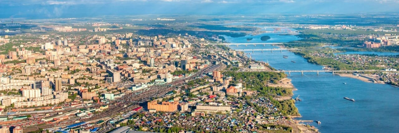 Picture of Novosibirsk