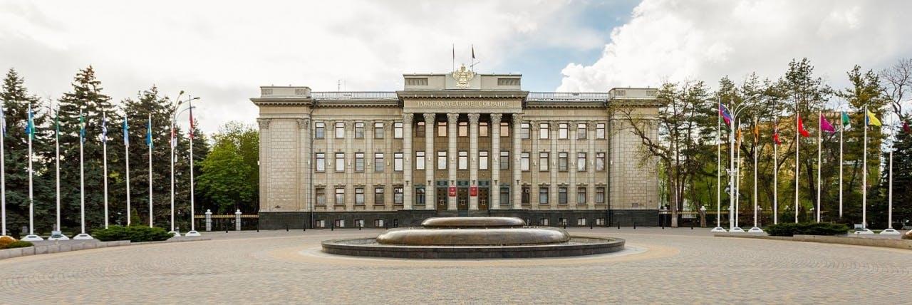 Picture of Krasnodar