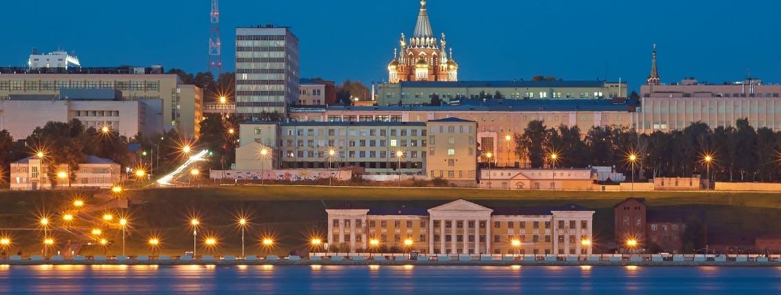 Picture of Izhevsk