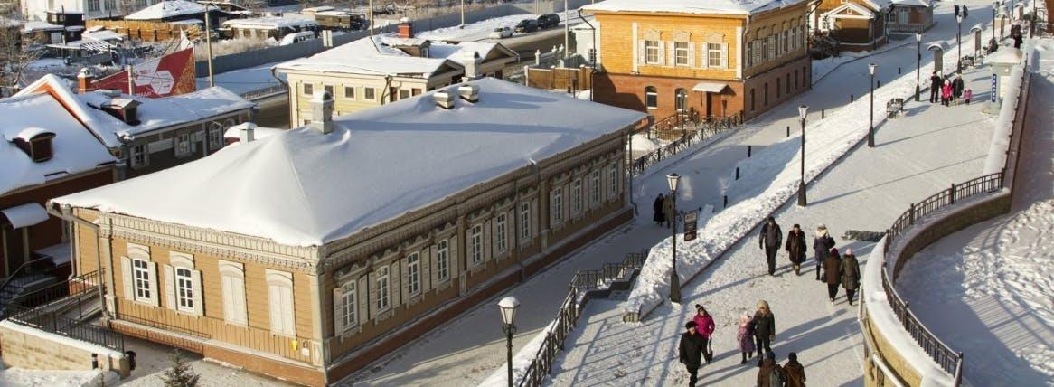 Picture of Irkutsk