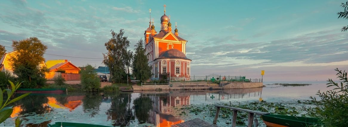 Picture of Perm