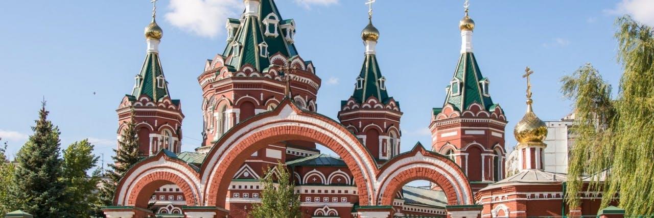 Picture of Volgograd