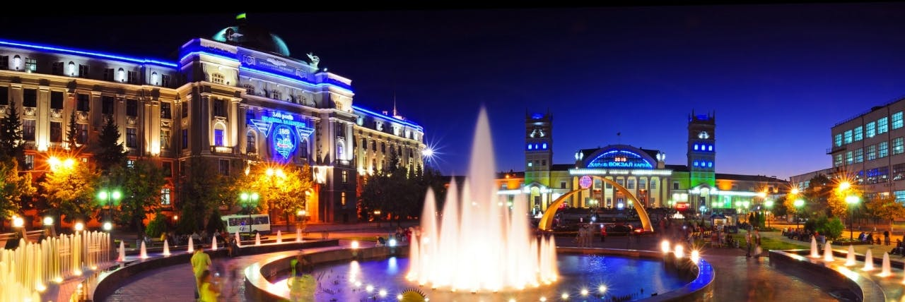 Picture of Kharkiv